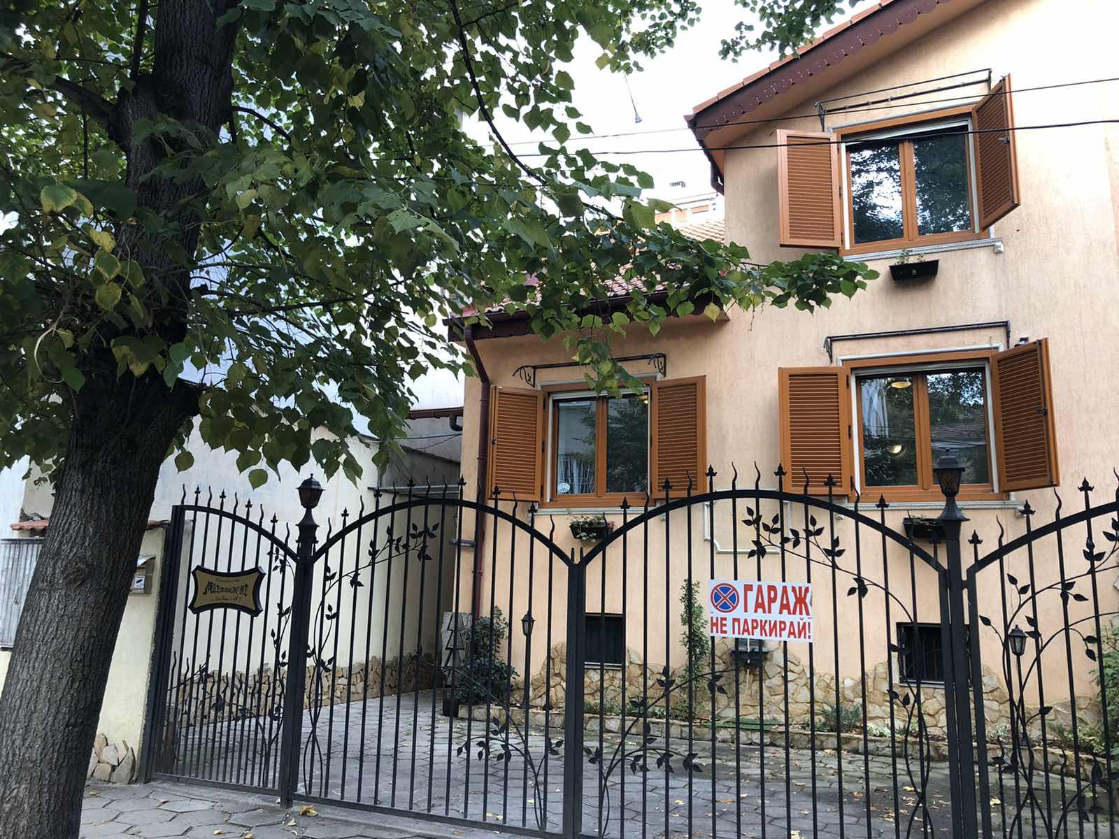 Чудесна къща  за продажба в идеален център на гр. София, 240 кв.м.